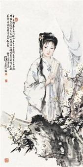读书赏梅图 by bai bohua