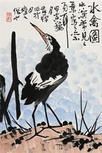 水禽图 立轴 设色纸本 (painted in 1974 water animal) by li kuchan