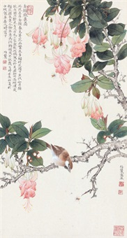 金钟雀吟 by liu bonong