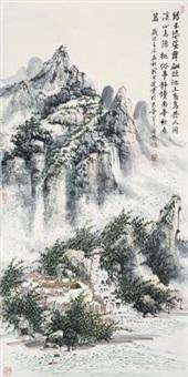 秋山图 by ren jianye