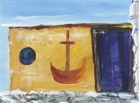 little boat on a shed i by veronica bolay