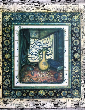 calligraphy by ismail acar