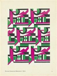 nouvelles compositions decoratives/1ere serie (portfolio of 46) by serge gladky