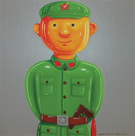little hero by shen jingdong