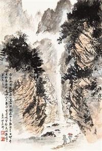 花店两朋岩 by luo mengting