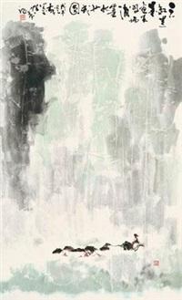 驯马图 by jia haoyi