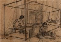 weaving by yong mun sen
