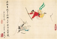 金猴捉妖图 (monkey fighting against eveil) by guan liang