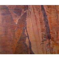 wingate wall section by merrill mahaffey