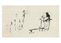 from zen history (caricature) by hakuin