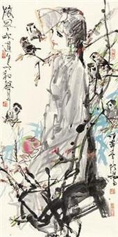 微风吹过鸟和声 by lin yong
