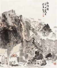 character by liu jin'an