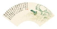 青蛙图 by lu zhenhuan, zhao haogong, and luo genzhai