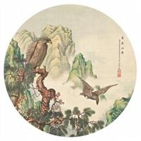 eagle by bai zongwei