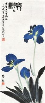 舞翩翩 镜心 设色纸本 by xiao shufang