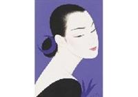 purple moon by ichiro tsuruta