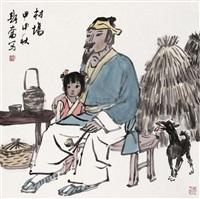 村埸 by liu sifen