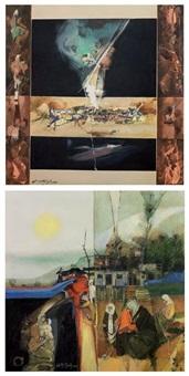 figüratif kompozisyon (+ köylüler; 2 works) by huseyin bilisik