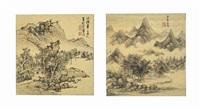 landscapes (set of 8) by lan ying