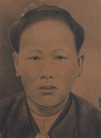 portrait of nyonya lady by yong mun sen