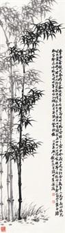 墨竹 立轴 水墨纸本 by qian songyan