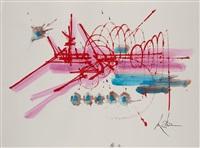 composition en rouge et rose by georges mathieu