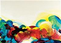 untitled by gulten kilic imamoglu