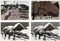 landscape/ autumn in aizu/ winter in aizu/ winter in aizu (set of 4) by kiyoshi saito