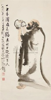 醉僧图 by xiao lisheng