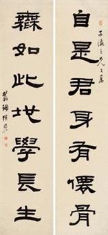 隶书七言 对联 (couplet) by xu weiren