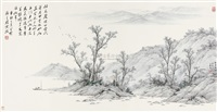 和若春风 (spring scenery) by ren daqing