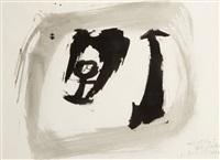 composition 12 mai 60 sieben by julius bissier