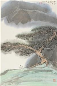 山水 轴 纸本 by he haixia