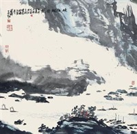 峡江烟雨 by liu guohui