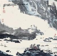 峡江烟雨 by liu guohui