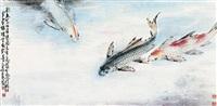 三鱼图 镜片 设色纸本 (three fishes) by zhao shaoang