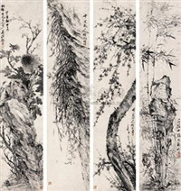 花卉 (flowers) (in 4 parts) by luo qing