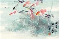 锦鳞戏水 by qiao mu