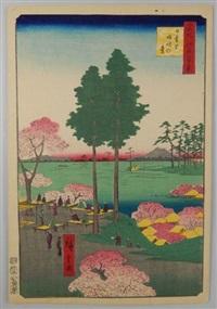 série des 100 vues célèbres d'edo. planche 15 - nippori suwonodai. la pente de suwa à nippori, et vue sur le jardin du temple suwa myojin by ando hiroshige
