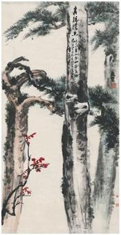 苍松红叶图 by ma wanli