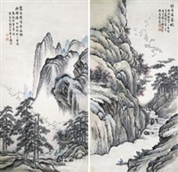 山水 (二帧) (2 works) by qi yulin
