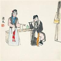 乌龙院 立轴 纸本 by guan liang