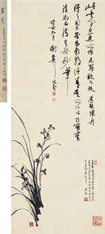 蕙兰图 (orchid) by bai jiao