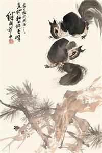 松鼠 by liu jiyou