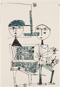 girl and boy with house and bird (hwg5) by friedensreich hundertwasser