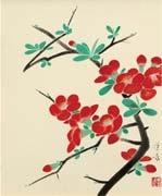 木瓜 (boke) by hoshun yamaguchi