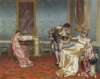 the suitor by vittorio reggianini