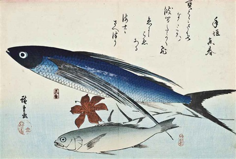 tobiuo flying fish bora grey mullet ise ebi and shiba ebi lobster and shrimp from the large fish series oban yoko e by ando hiroshige