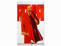 lenin poster, moscow, ussr (from olympic year 1980 in the ussr) by erwin fieger