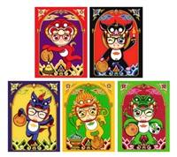 sugih: lolo, lengleng, ranran, tektek, juljul (rich: snake, pig, horse, monkey, crocodile) by radi arwinda
